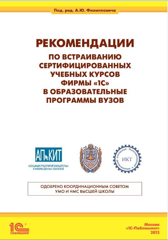 online A_131_article_impact.pdf 0